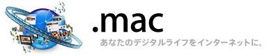 dotmac1.jpg