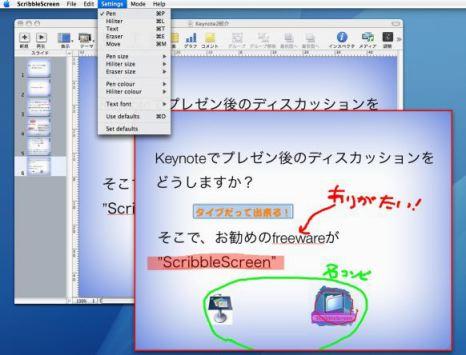 scribblescreen.jpg