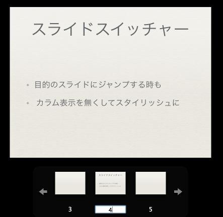 slideswitch.jpg